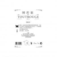 CONTRE-ETIQUETTE-4-TOUTROUGE