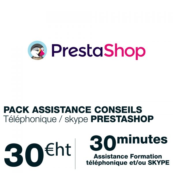 assistance-formation-prestashop-30min